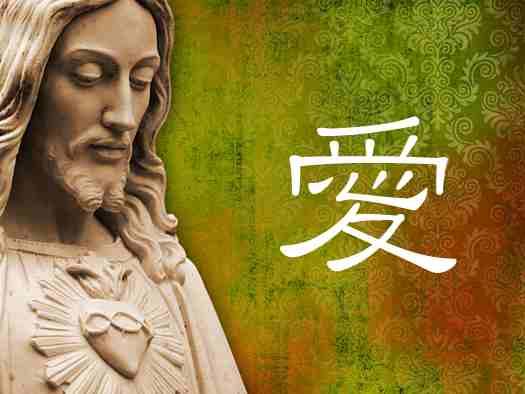 基督教歌曲爱的那份痛 基督教歌曲有份爱 基督教歌曲那份爱 图片专栏